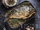 Рецепта Никулденски шаран пълнен с орехи, стафиди и пресен лук